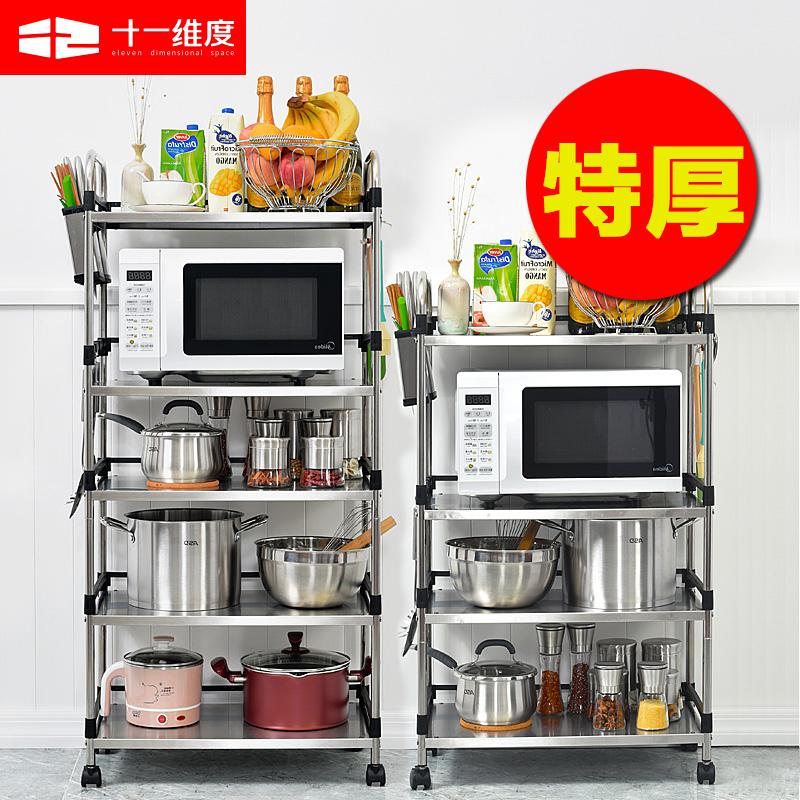 不锈钢厨房用品微波炉置物架落地多层收纳神器储物柜小推车锅架子