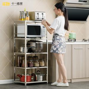 十一维度不锈钢厨房置物架微波炉架落地多层锅架厨具用品收纳架子