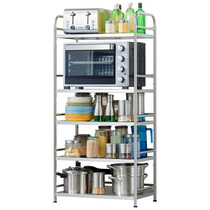 11 dimensional stainless steel kitchen supplies rack landing multi-storey storage rack microwave oven storage shelf