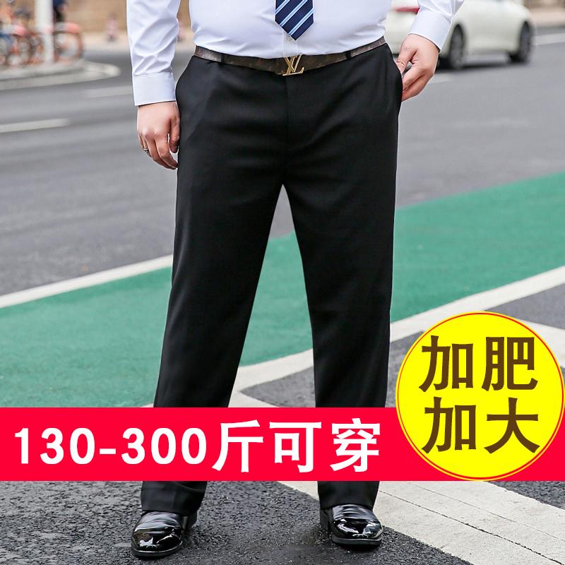 胖子穿西裤搭什么鞋:适合胖子穿的正装