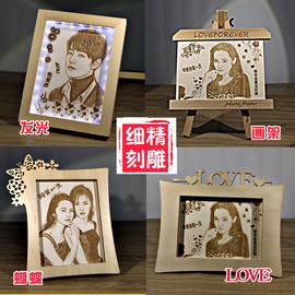 木刻画定制照片木板画微雕刻相册木质相框版画生日礼物diy手工图片