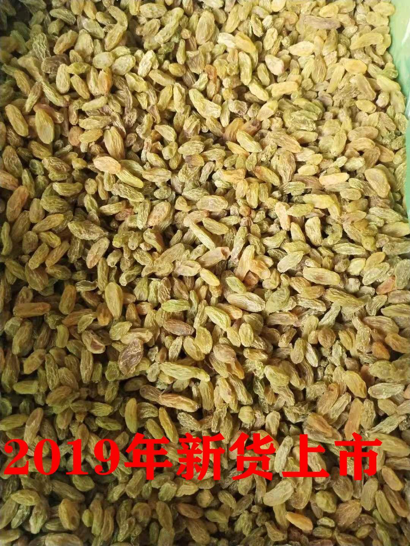 2019年に新商品のケーキを焙煎したパンミルクティーのレーズン新疆ウイグル自治区の商品の干し5斤のブドウブドウのブドウのブドウの干物の一つ。