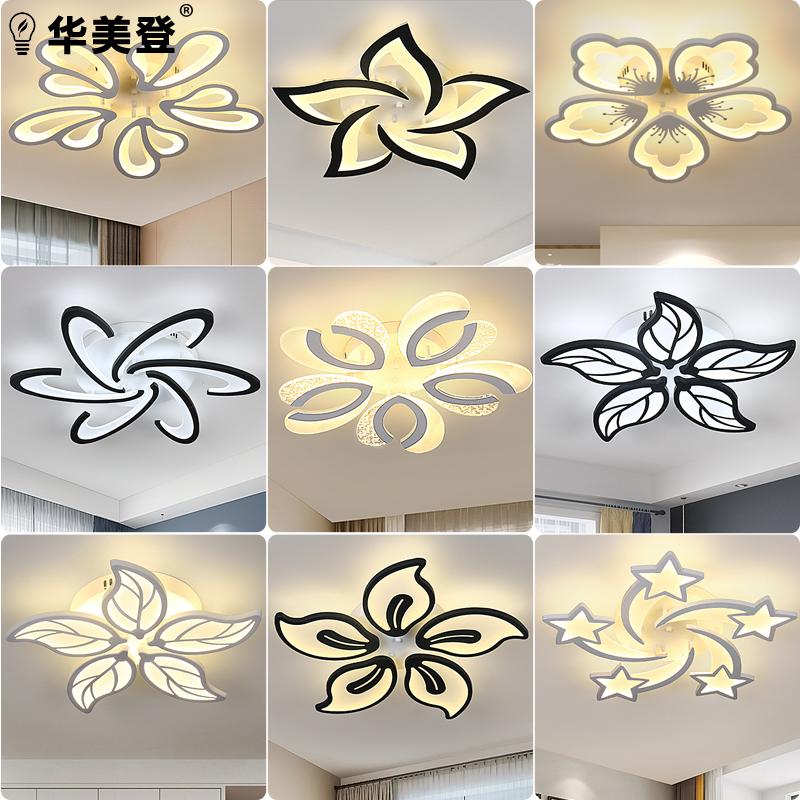 简约温馨主卧室灯现代LED吸顶灯创意儿童房间圆形客厅寝室智能灯