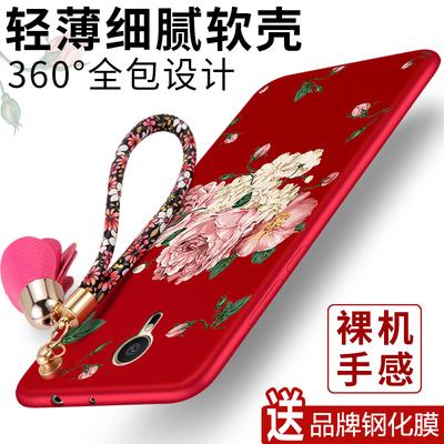 魅族mx4 pro手机壳max4pro保护套x4pro钢化膜pro保护魅4pro软外壳