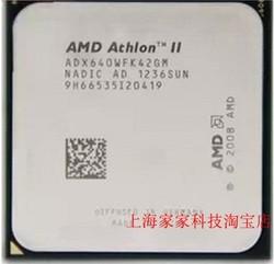 AMD 速龙II X4 640 620 630四核AM3 938针 散片CPU原装拆机