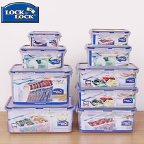 Le buckle le buckle preservation box pp material plastic lunch box refrigerator storage box large capacity microwave box