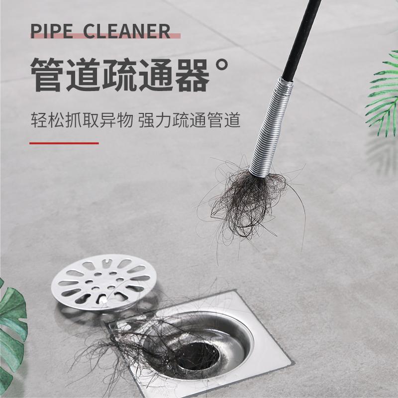 通下水道疏通神器厕所马桶堵了管道专用工具家用四爪头发厨房钢丝