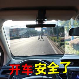 舜威 车载遮阳板镜 汽车眼镜男士司机护目镜滤光屏车用墨镜太阳镜图片