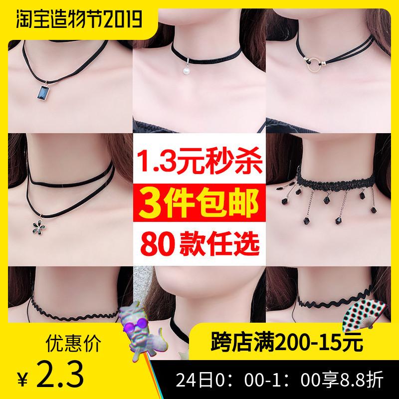 锁骨链女短款颈带新款学生个性简约大方百搭小清新少女心颈链项圈