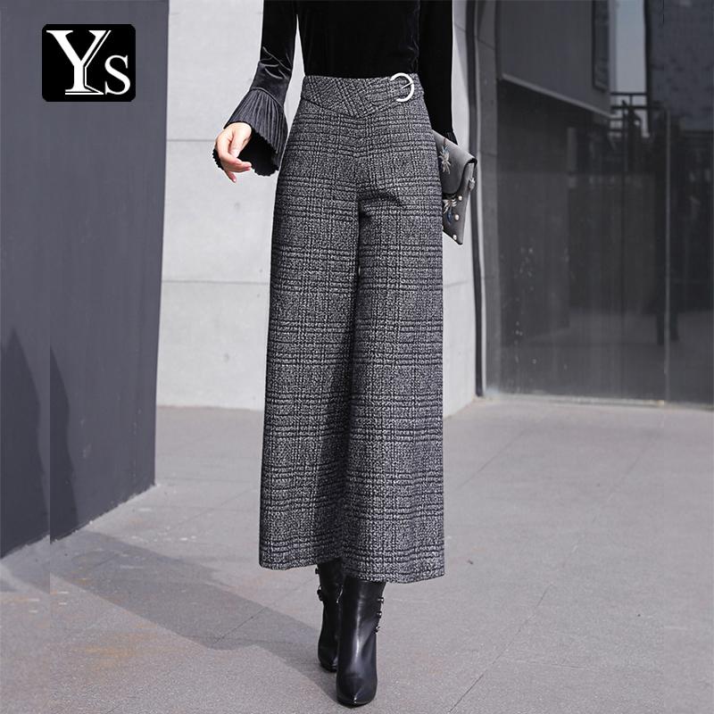 新商品の格子の垂れ感が高い腰と秋冬の大足の厚いスカートの直筒の広い脚のズボンの女性のウールは9分の幅が広いです。