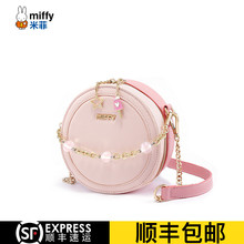 Miffy Women's Bag 2019 New Fashion Round Slant Hand-held Small Bag Women's Baitao Ins Small CK Bag Summer