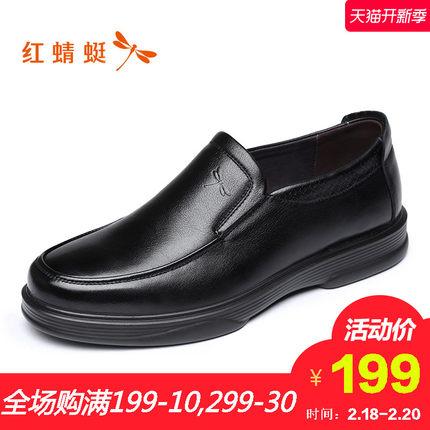 红蜻蜓男鞋春秋新款休闲皮鞋舒适真皮单鞋低帮套脚鞋爸爸鞋正品