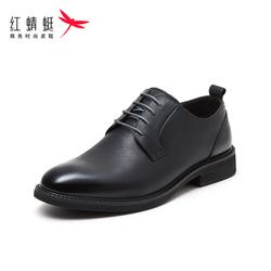 红蜻蜓男鞋2020秋季新款真皮男士商务休闲皮鞋百搭潮流英伦小皮鞋