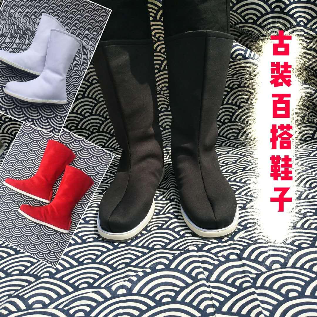 古装古风cos汉服戏曲男女中式婚鞋儿童表演古代官兵道具摄影靴子