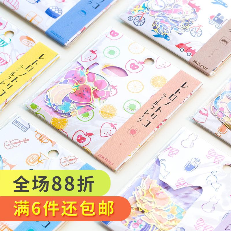 日式和风元素烫金贴纸包寿司猫咪卡通diy贴纸手账素材日记装饰贴