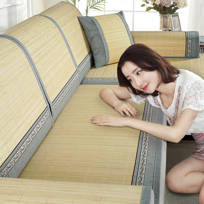 沙发垫夏季 夏天款竹席客厅沙发凉席垫 夏藤防滑通用真皮贵妃定制