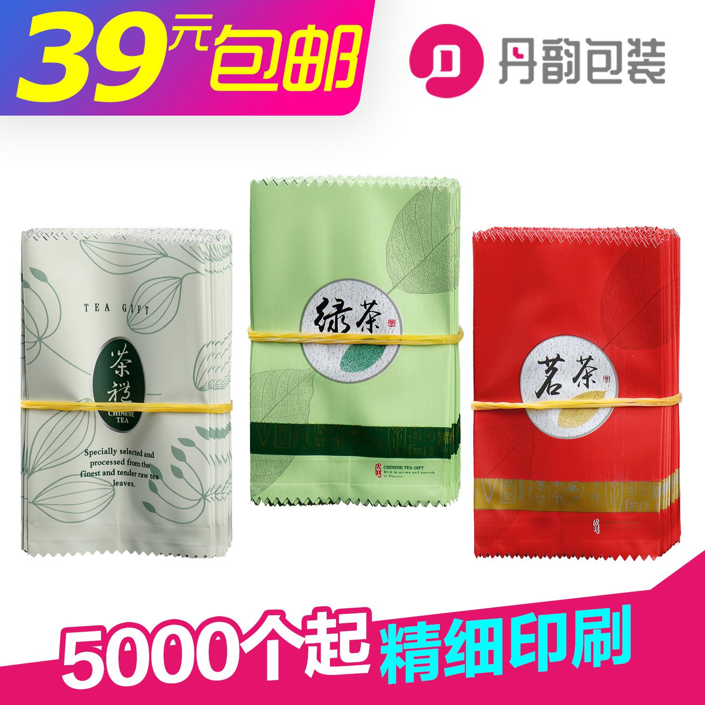 Общий чай звезда упаковка мешок небольшой пузырь мешок дракон хорошо белый чай черный чай зеленый чай 3-5 грамм фольга пластиковый мешок чай мешок