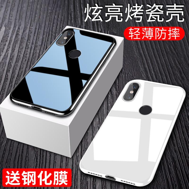 小米mix2s手机壳小米max3全包6x防摔小米8个性创意8se简约八超薄六磨砂max2硬壳潮男米6保护套女款mix2支架