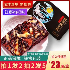 【拍1发2盒】正品山东阿胶糕即食手工纯自制ejiao固元膏阿娇气血
