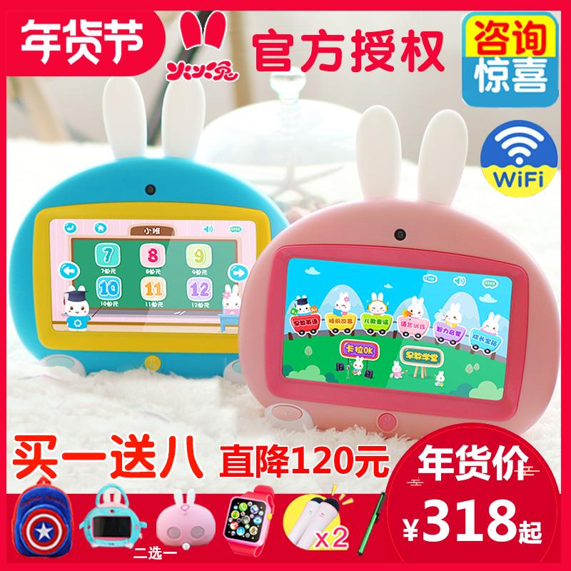 火火兔儿童早教机WiFi视频故事机I6S+触屏学习机宝宝卡拉OK唱歌机