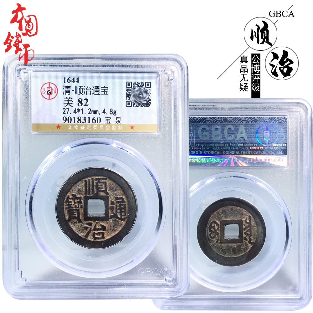 Старинные монеты Артикул 611553266471