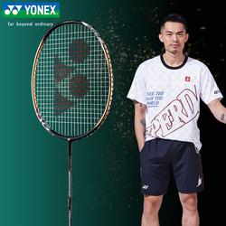官网正品尤尼克斯yonex羽毛球拍yy全碳素超轻进攻型男女耐打单拍