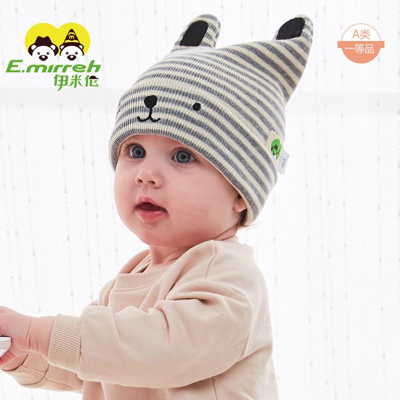 伊米伦婴儿宝宝帽子秋冬可爱新生婴幼儿帽子春秋薄款纯棉保暖童帽