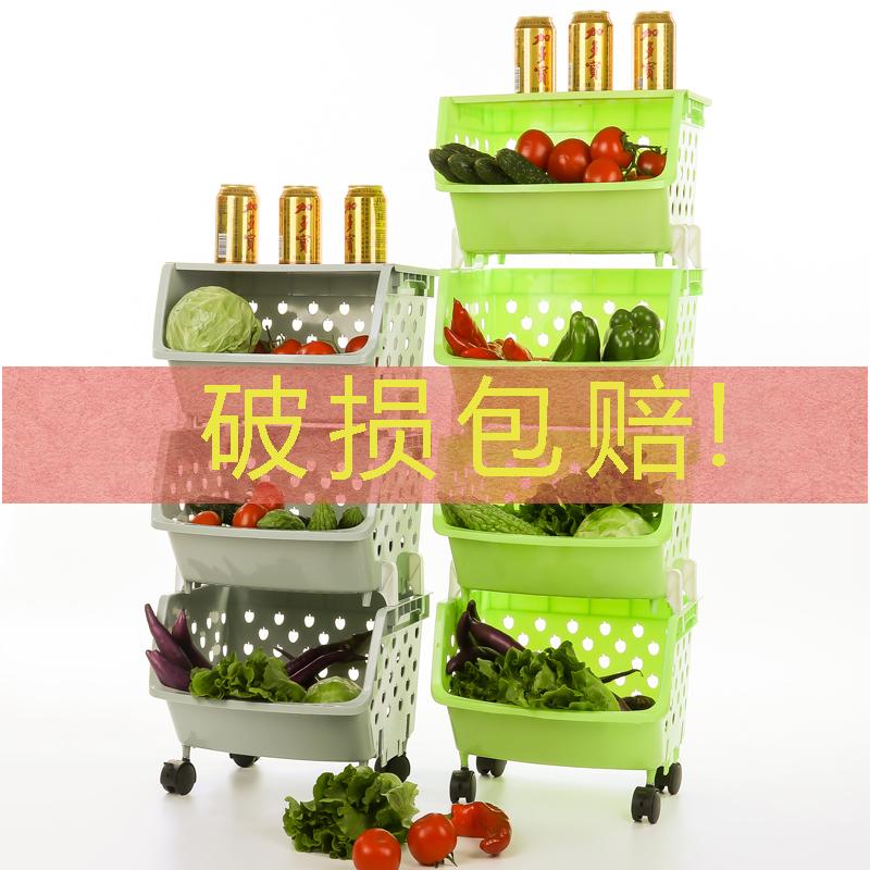 4層大號蔬菜置物架角架落地收納筐塑料廚房菜架子蔬菜收納架玩具