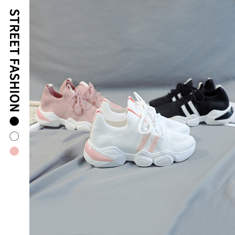 Dad sports small white popular womens breathable 2020 summer new Korean version of versatile flying woven student running shoes