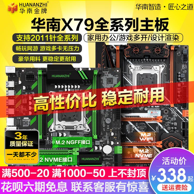 Процессоры / CPU Артикул 575195060416