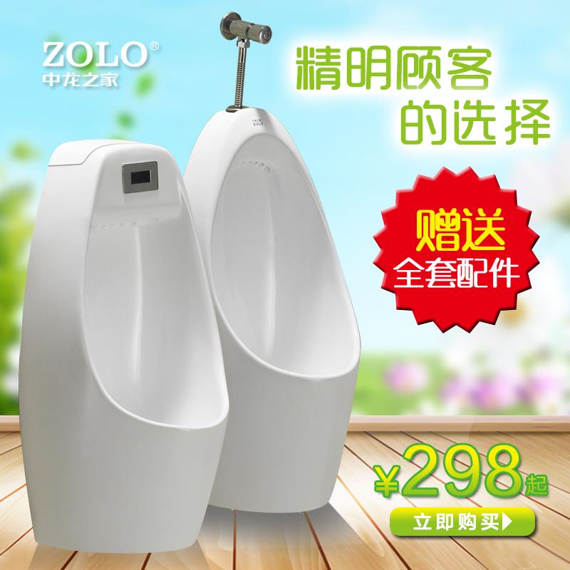 掛牆式智能自動感應小便鬥 男士壁掛式小便池 家用陶瓷小便器尿鬥