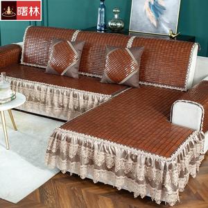 曙林夏季麻将竹凉席沙发垫子沙发套