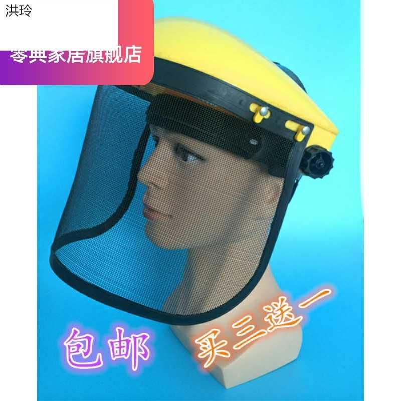 Lawn mower protective equipment beer factory headwear barbed wire mesh explosive mask