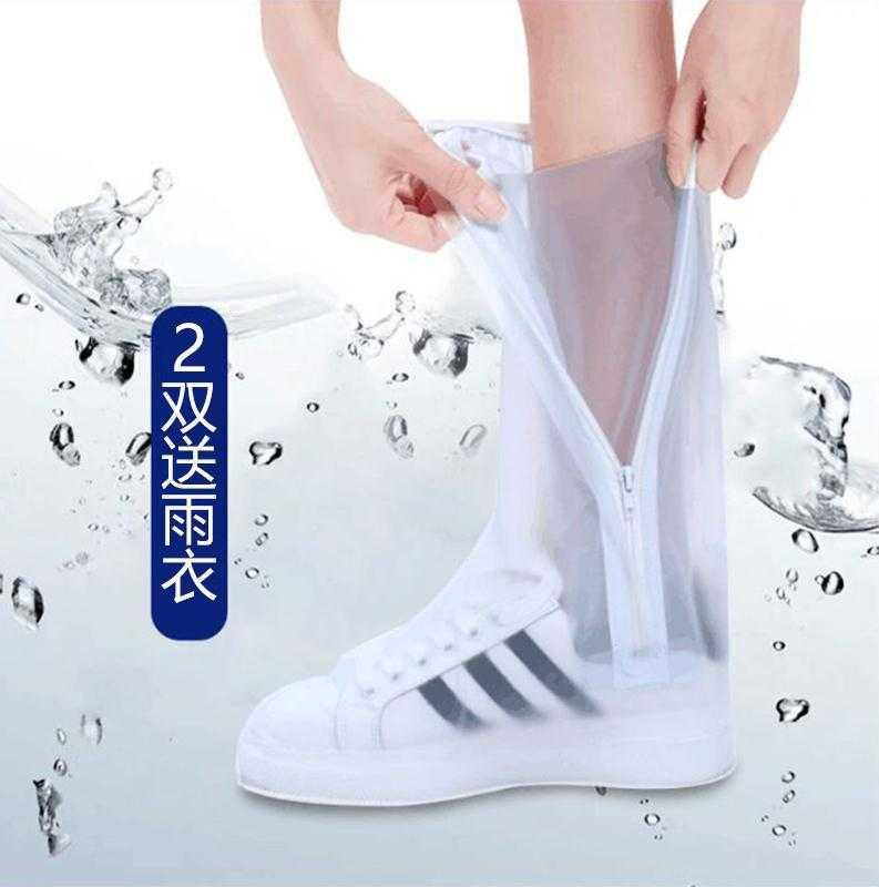 The same kind of thickened leisure water shoes with reinforced sole for girls rain boots with beautiful short tube