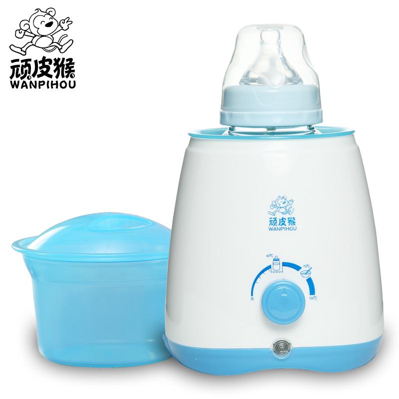 頑皮猴熱奶器 嬰兒暖奶器多 恒溫智能奶瓶溫奶器消毒器二合一