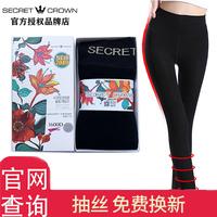 韩国正品秘密之冠1600d打底裤女外穿春秋款冬加绒薄款瘦腿袜紧身