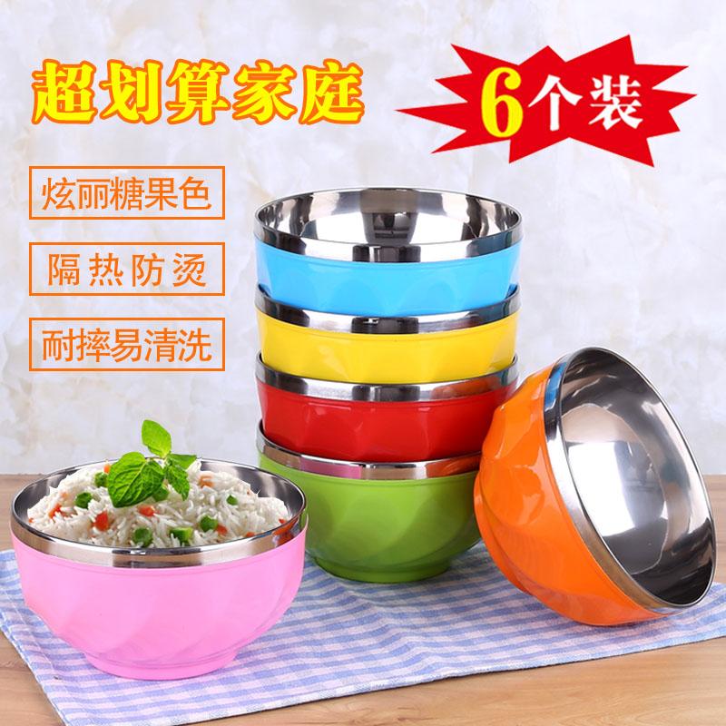 家用不鏽鋼碗食堂餐具套裝成人大號吃飯碗雙層隔熱防燙防摔兒童碗