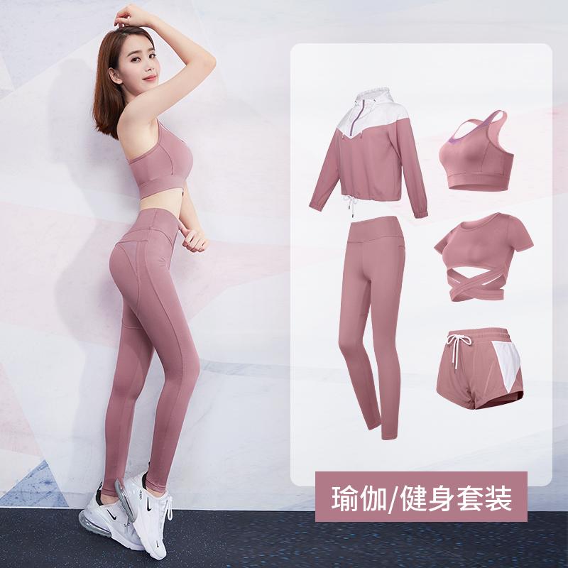 瑜伽服女夏天薄款网红速干高端时尚晨跑步专业健身房运动衣套装女