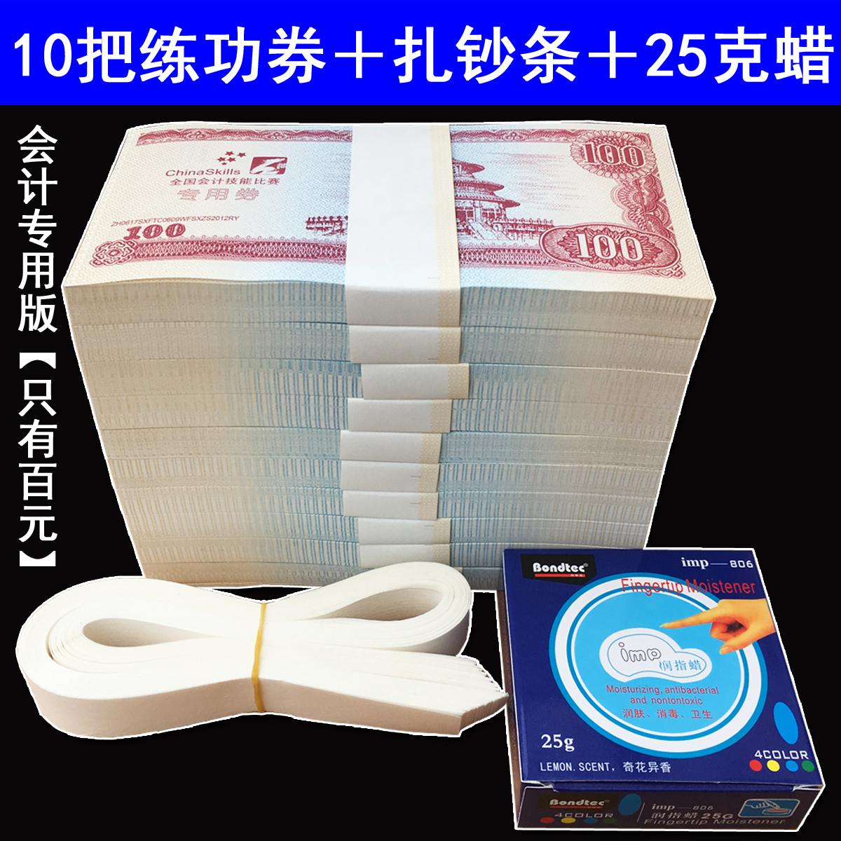 Китайские деньги Артикул 598519059363