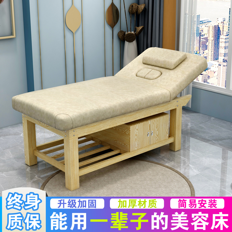 实木美容床美容院专用折叠带胸洞推拿按摩床多功能家用艾灸理疗床