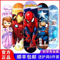 迪士尼儿童四轮滑板3-6岁8滑板车