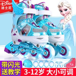 迪士尼溜冰鞋儿童全套装轮滑鞋男女旱冰鞋初学者可调3-5-6-8-10岁
