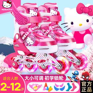凯蒂猫溜冰鞋儿童全套装小孩旱冰鞋女初学者直排轮滑鞋可调迪士尼