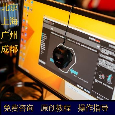 Любовь цвет корея i1 display pro школа цвет инструмент аренда депозит два дня один ночь красный паук 5