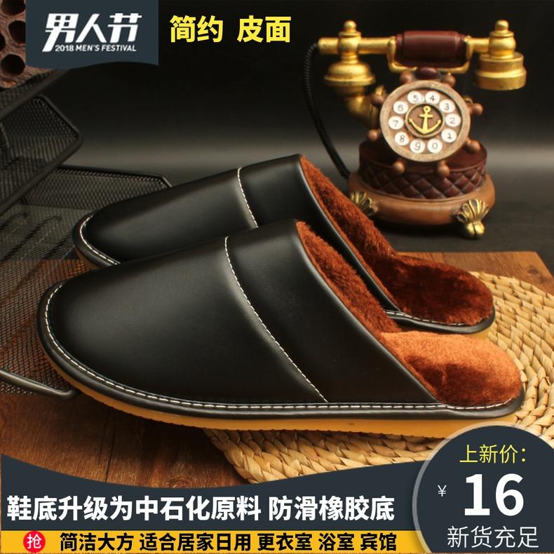 【新货】皮面棉家用防水包头男女老人室内防滑保暖毛毛棉拖鞋冬款