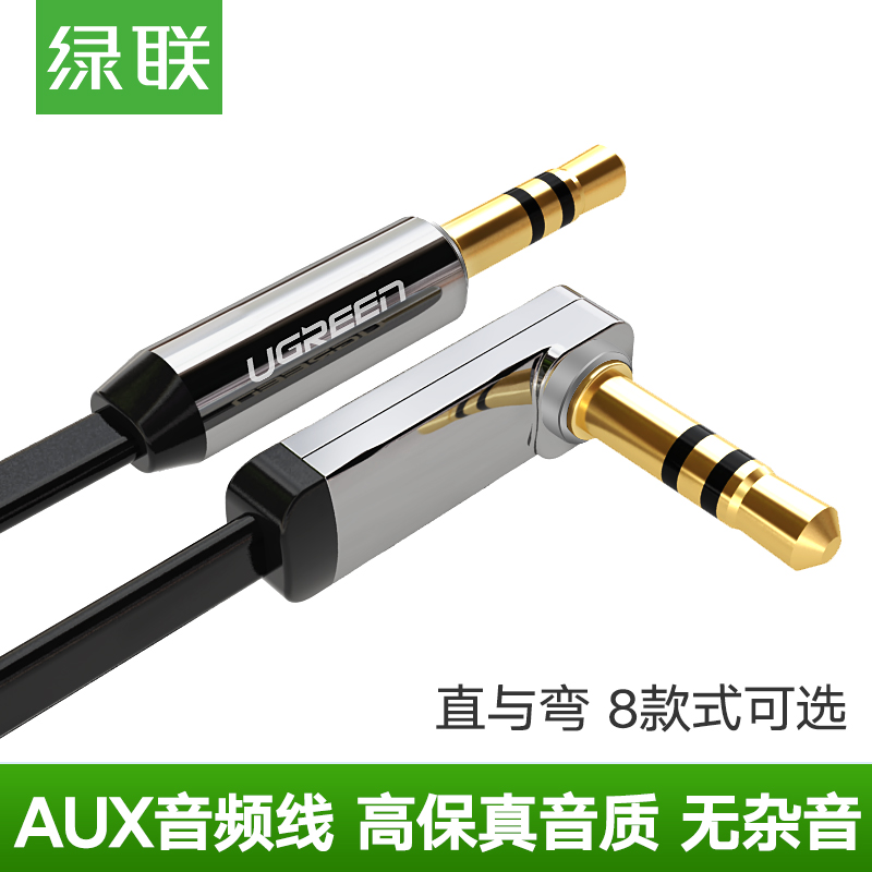 �G� AV119��daux音�l��用3.5mm公��公��~汽�音�手�C�B接�