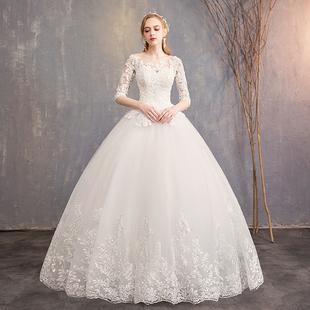 主婚纱礼服女2019新款秋冬季韩版新娘一字肩长袖蕾丝拖尾显瘦齐地