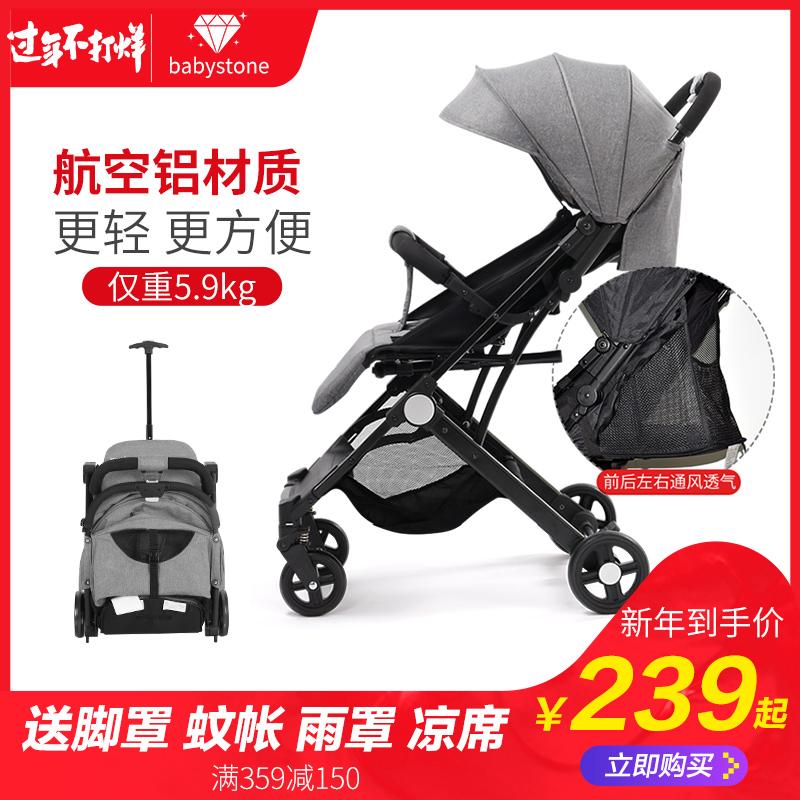 Babystone 婴儿手推车超轻便折叠可坐可躺上飞机宝宝儿童小孩简易