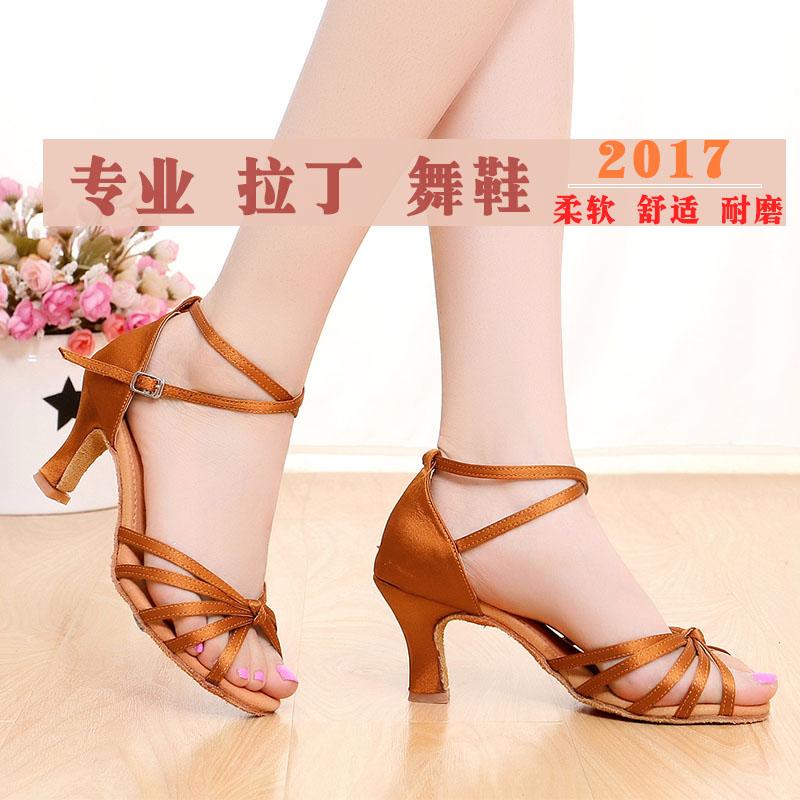 Латинский обувь женщина для взрослых практика гонг обувной танец обувной девочки с высокой сопровождать производительность мягкое дно только только девушка черный ребенок