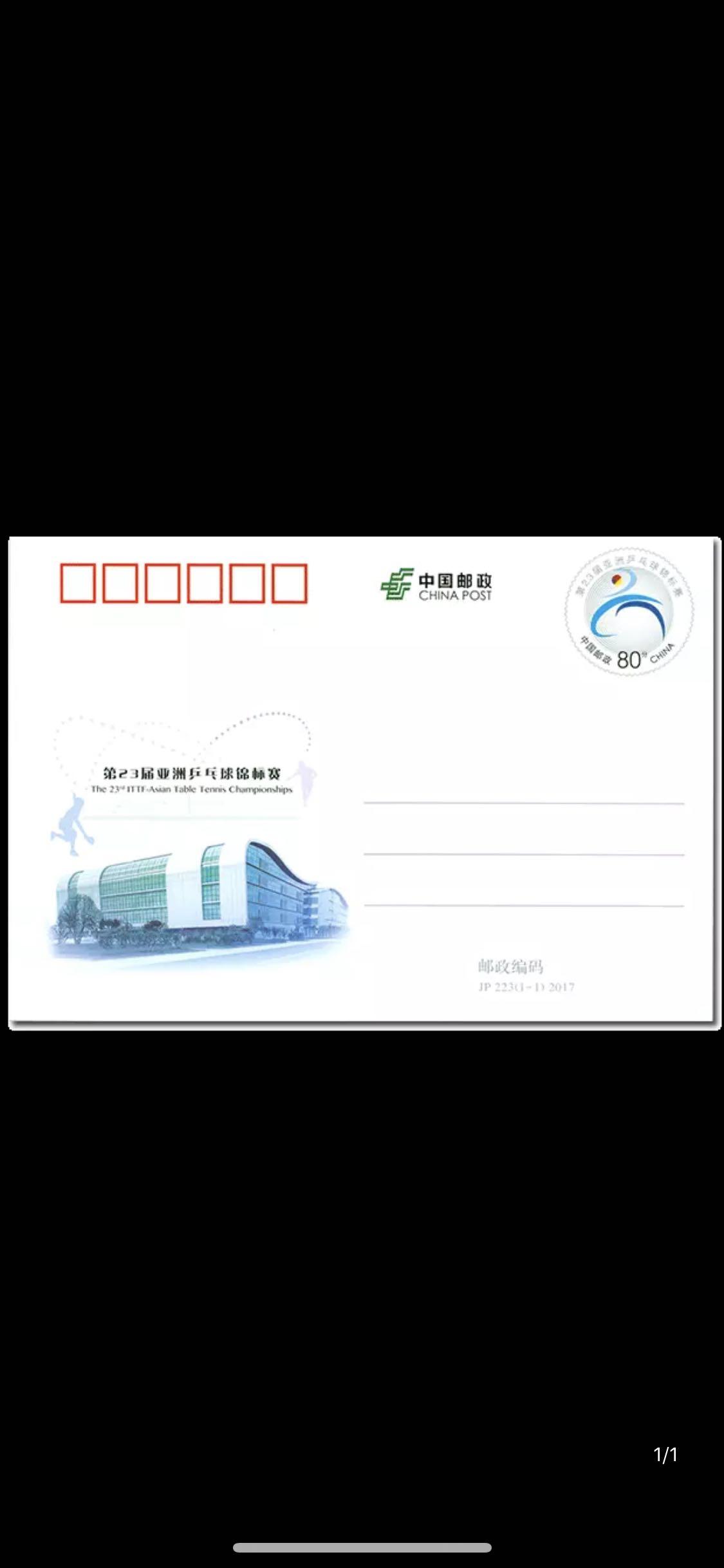 Почтовые открытки Артикул 589584672763